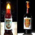 Schmohz Brewing Bottles, Grand Rapids